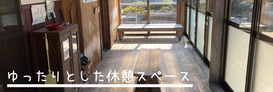 嵐の湯阿賀野店